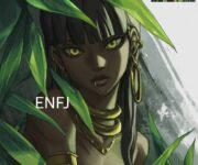 Enfj myers briggs avatar