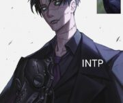 Intp myers briggs avatar